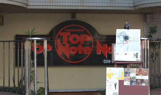 relaxinkitchenライブレポートTopNote