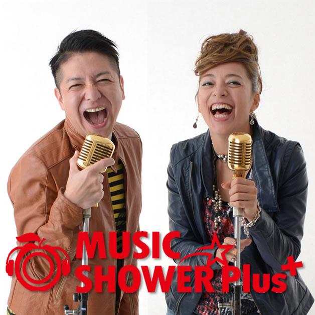 狩俣倫太郎&くだかまり「MUSIC SHOWER Plus+」