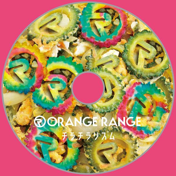ORANGE RANGE「チラチラリズム」