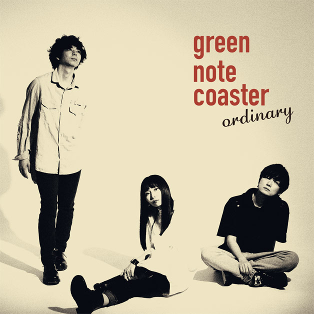 green note coaster「ordinary」